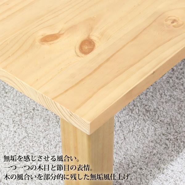 こたつ 長方形 テーブル こたつテーブル おしゃれ 家具調 きつつき 135