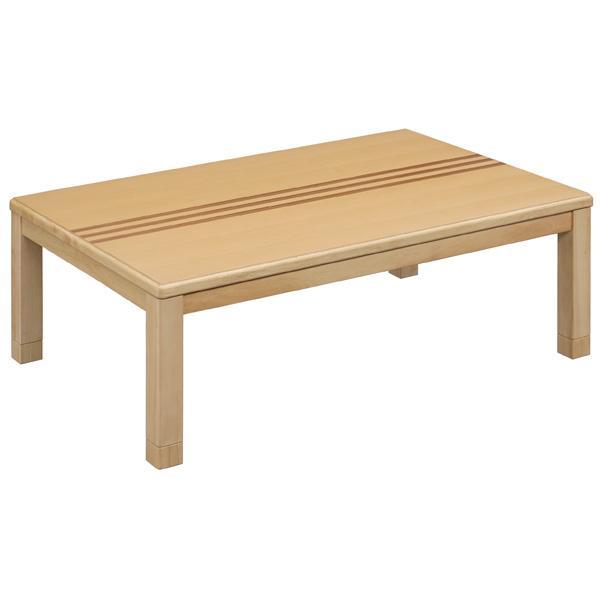 ロータイプこたつテーブル単品 カード 120