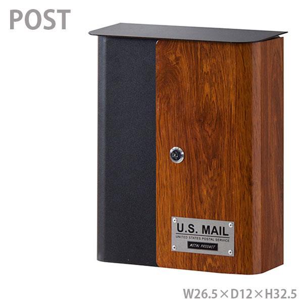 ポスト 郵便受け おしゃれ オシャレ シンプル 木目 ブラック スチール 玄関 モダン かっこいい アメリカン PST-215C