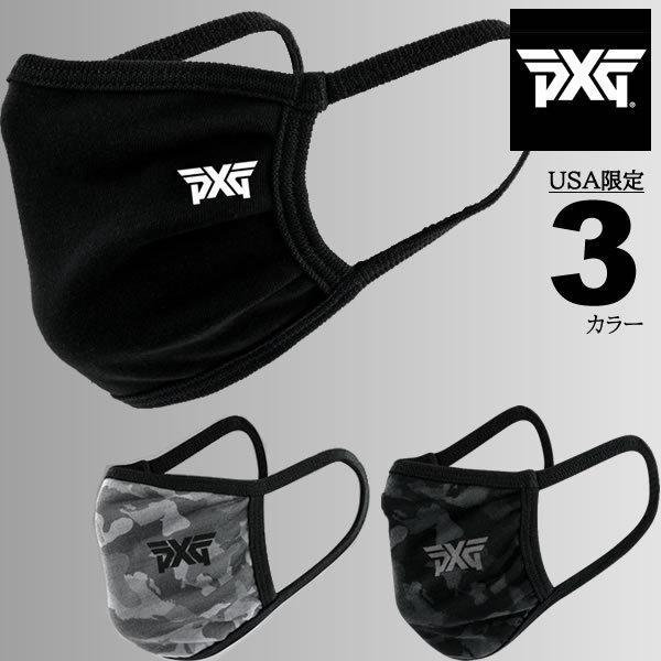PXG(パーソンズ・エクストリーム・ゴルフ)FaceMask洗えるマスク(3デザイン) pxg-001 (普通郵便でお届けの為日