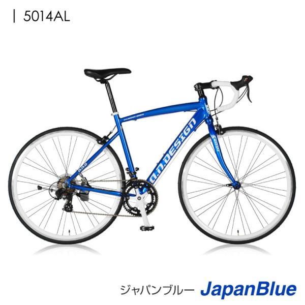 アウトレット a.n.design works 5014AL 自転車 ロードバイク 本体 軽量 アルミ STI 14段変速 カンタン組立 バルブアダプタープレゼント nextbike 17