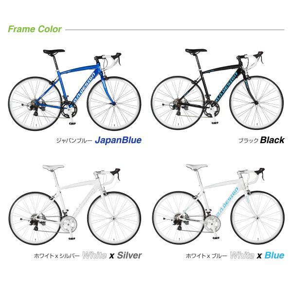アウトレット a.n.design works 5014AL 自転車 ロードバイク 本体 軽量 アルミ STI 14段変速 カンタン組立 バルブアダプタープレゼント nextbike 02