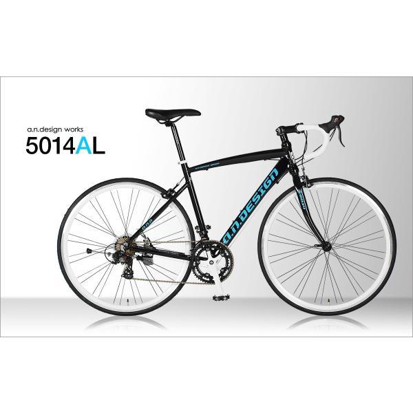 アウトレット a.n.design works 5014AL 自転車 ロードバイク 本体 軽量 アルミ STI 14段変速 カンタン組立 バルブアダプタープレゼント nextbike 04