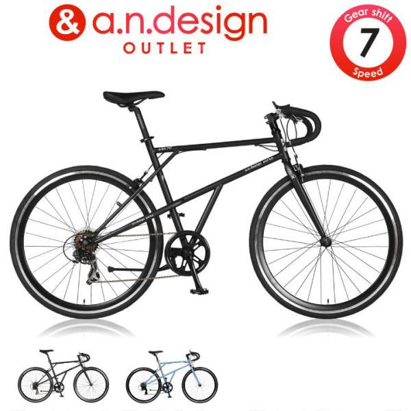 ロードバイク初心者本体700cクロスバイク自転車7段変速おしゃれお客様組立アウトレットa.n.designworksa-lee7