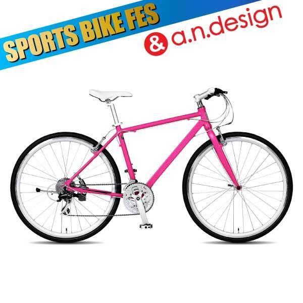 クロスバイク700c初心者女性自転車27インチ相当本体軽量シマノアルミ街乗り通勤通学お客様組立アウトレットa.n.designw