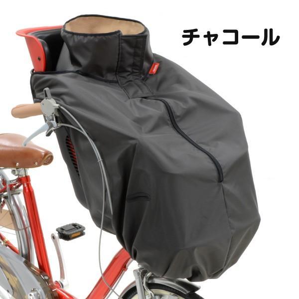 自転車 チャイルドシート カバー 子供 防寒 OGK BKF-001 まえ子供のせ用ブランケット 特別カラー チャイルドシート用|nextbike|07