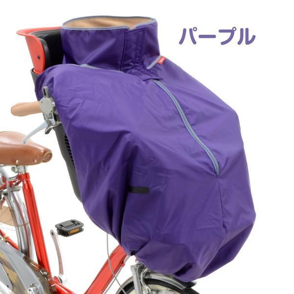 自転車 チャイルドシート カバー 子供 防寒 OGK BKF-001 まえ子供のせ用ブランケット 特別カラー チャイルドシート用|nextbike|08