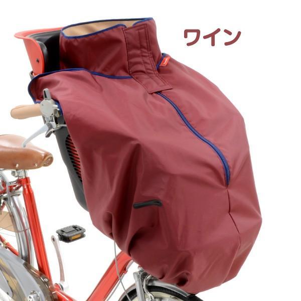 自転車 チャイルドシート カバー 子供 防寒 OGK BKF-001 まえ子供のせ用ブランケット 特別カラー チャイルドシート用|nextbike|09