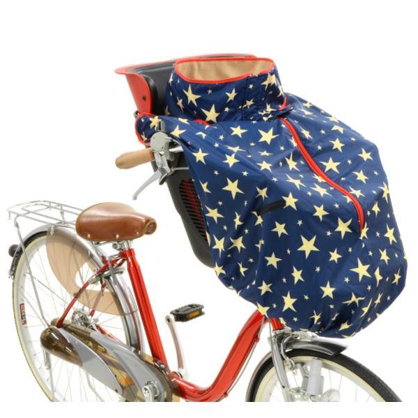 自転車 チャイルドシート カバー 子供 防寒 OGK BKF-001 まえ子供のせ用ブランケット 特別カラー チャイルドシート用|nextbike|10