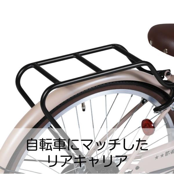 子供用 自転車 24インチ 本体 小学生 男の子 女の子 ギアあり 変速 おしゃれ 130~150cm 7歳以上 カンタン組立 アウトレット a.n.design works SL246HD|nextbike|12