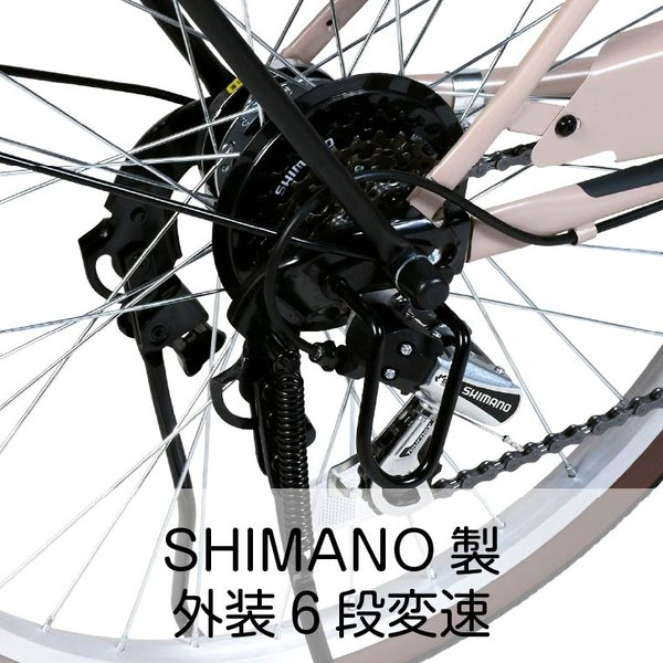 子供用 自転車 24インチ 本体 小学生 男の子 女の子 ギアあり 変速 おしゃれ 130~150cm 7歳以上 カンタン組立 アウトレット a.n.design works SL246HD|nextbike|13