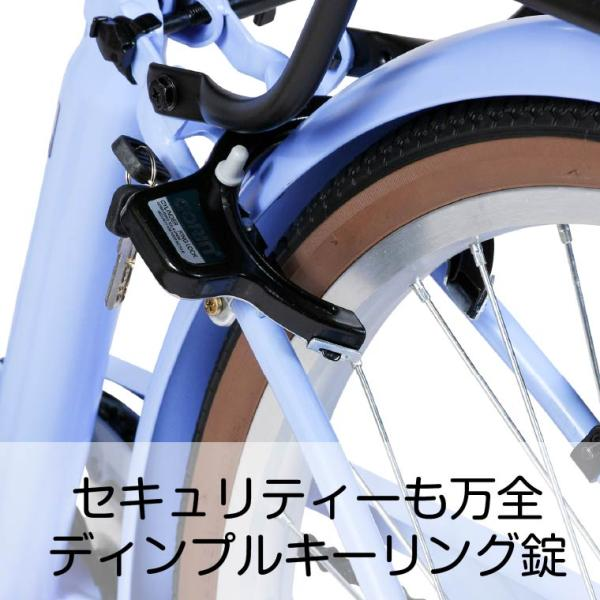 子供用 自転車 24インチ 本体 小学生 男の子 女の子 ギアあり 変速 おしゃれ 130~150cm 7歳以上 カンタン組立 アウトレット a.n.design works SL246HD|nextbike|14
