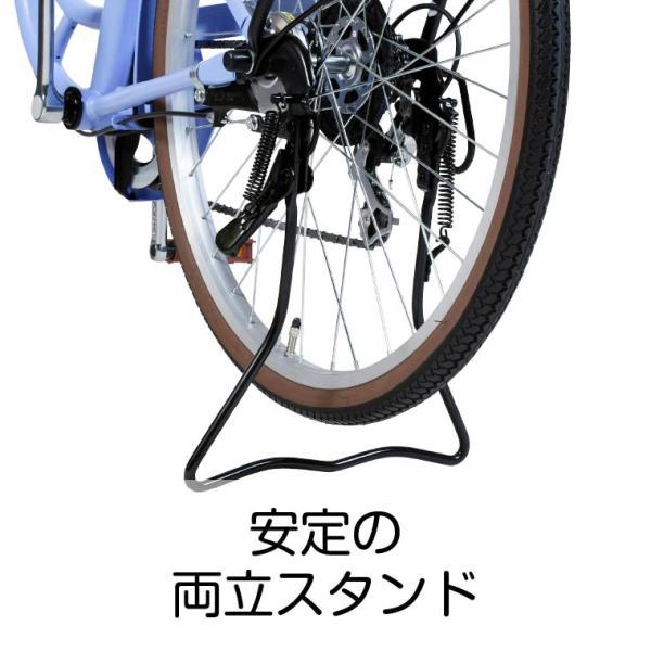 子供用 自転車 24インチ 本体 小学生 男の子 女の子 ギアあり 変速 おしゃれ 130~150cm 7歳以上 カンタン組立 アウトレット a.n.design works SL246HD|nextbike|16