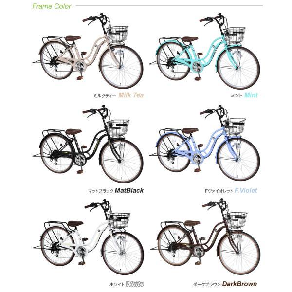 子供用 自転車 24インチ 本体 小学生 男の子 女の子 ギアあり 変速 おしゃれ 130~150cm 7歳以上 カンタン組立 アウトレット a.n.design works SL246HD|nextbike|02
