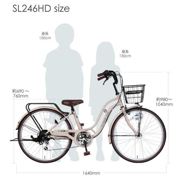 子供用 自転車 24インチ 本体 小学生 男の子 女の子 ギアあり 変速 おしゃれ 130~150cm 7歳以上 カンタン組立 アウトレット a.n.design works SL246HD|nextbike|03