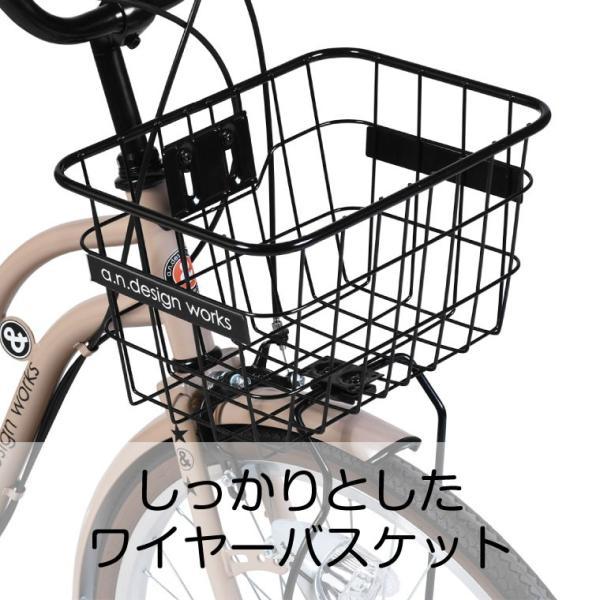 子供用 自転車 24インチ 本体 小学生 男の子 女の子 ギアあり 変速 おしゃれ 130~150cm 7歳以上 カンタン組立 アウトレット a.n.design works SL246HD|nextbike|04