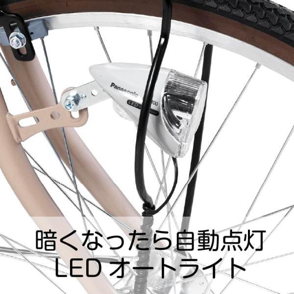 子供用 自転車 24インチ 本体 小学生 男の子 女の子 ギアあり 変速 おしゃれ 130~150cm 7歳以上 カンタン組立 アウトレット a.n.design works SL246HD|nextbike|06