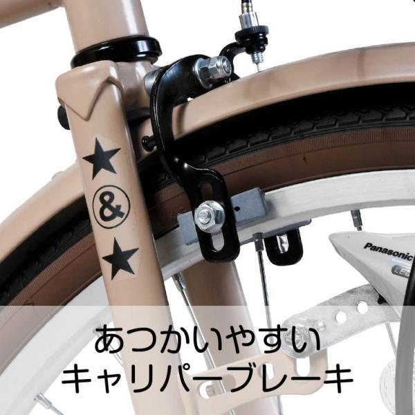 子供用 自転車 24インチ 本体 小学生 男の子 女の子 ギアあり 変速 おしゃれ 130~150cm 7歳以上 カンタン組立 アウトレット a.n.design works SL246HD|nextbike|07
