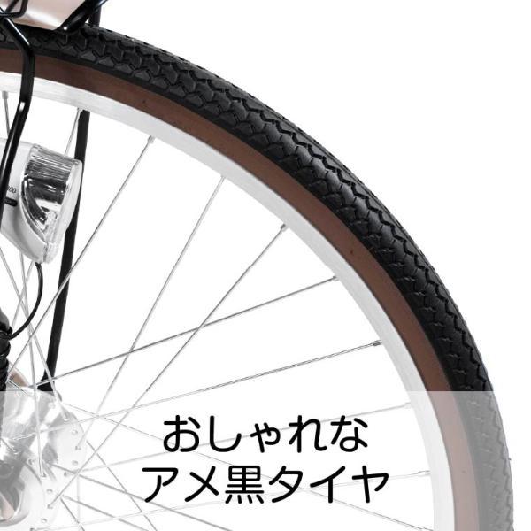 子供用 自転車 24インチ 本体 小学生 男の子 女の子 ギアあり 変速 おしゃれ 130~150cm 7歳以上 カンタン組立 アウトレット a.n.design works SL246HD|nextbike|08