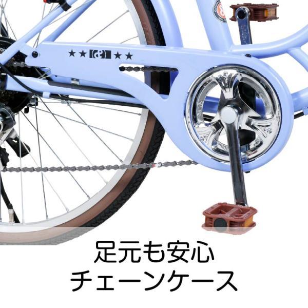子供用 自転車 24インチ 本体 小学生 男の子 女の子 ギアあり 変速 おしゃれ 130~150cm 7歳以上 カンタン組立 アウトレット a.n.design works SL246HD|nextbike|09