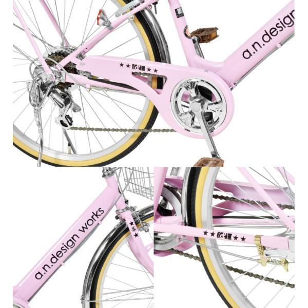 アウトレット a.n.design works VP246HD 自転車 子供用 24インチ 本体 変速 オートライト 男の子 女の子 130cm〜 カンタン組立 nextbike 05