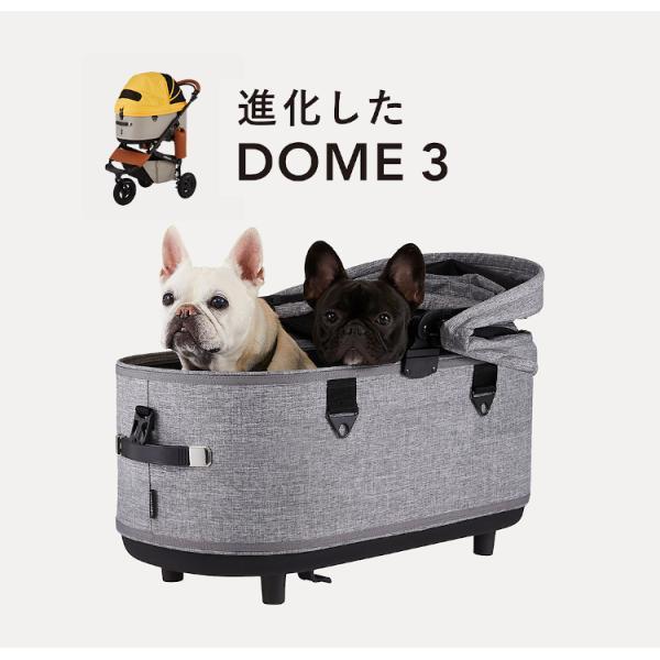 エアバギーフォードッグ DOME3 コット単品 L サイズ 小型犬 多頭 中型犬 DOME2装着可能 ペットカート 新20