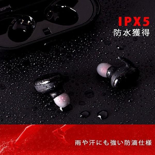 高音質Bluetooth イヤホン 完全ワイヤレスイヤフォンイヤホン  BLUE-EAR