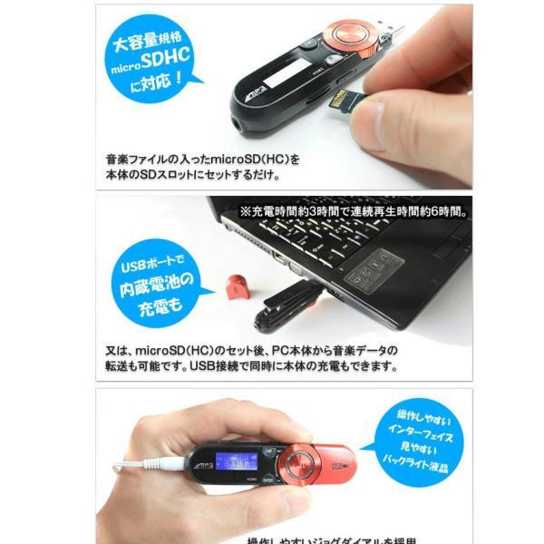 小型 MP3 オーディオ プレーヤー 充電式 デジタル液晶 microSDHC 対応 音楽 再生 USB クリップ DPLAY