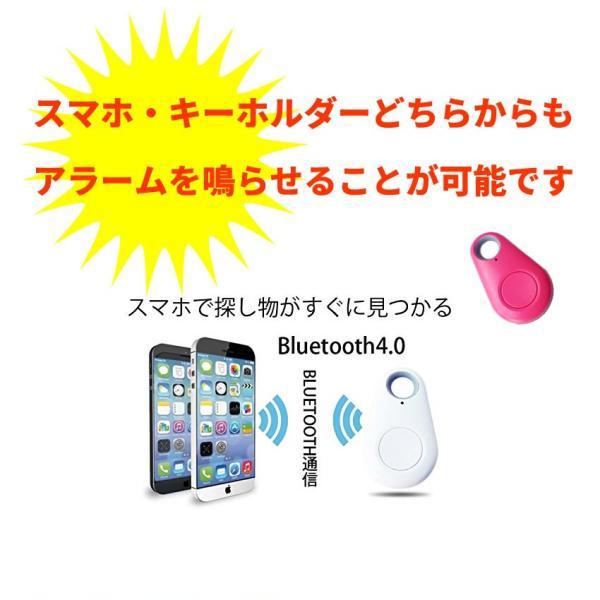 スマホ キー ファインダー 探し物発見器 Bluetooth搭載 キーリング キーホルダー ブルートゥース 鍵 iPhone Android シャッター リモコン 録音 TEARE|nexts|03