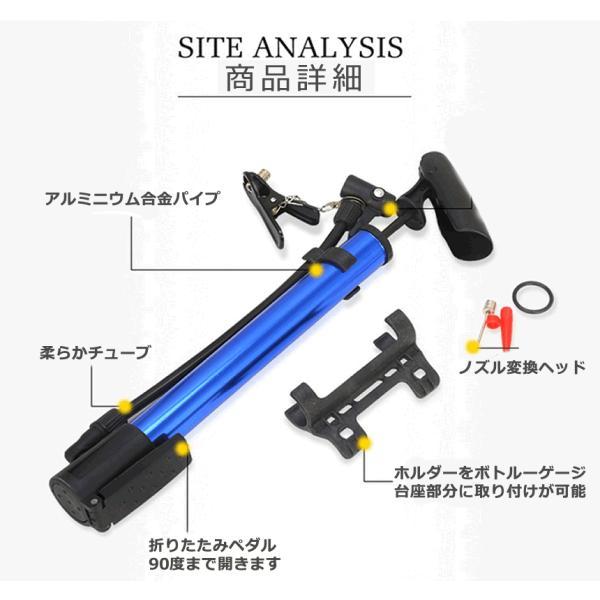 ニ空気入れ 自転車 バイク 浮き輪 などに最適な 自転車 空気入れ コンパクト 携帯用  JC314|nexts|02