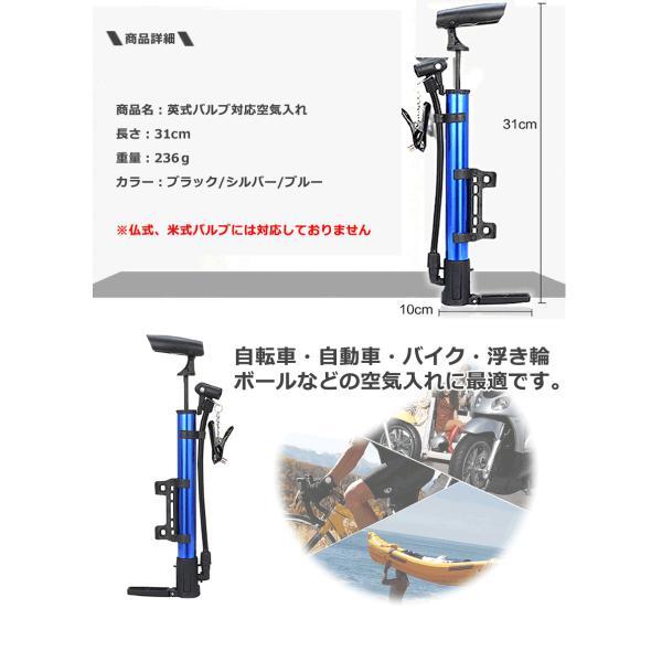 ニ空気入れ 自転車 バイク 浮き輪 などに最適な 自転車 空気入れ コンパクト 携帯用  JC314|nexts|04