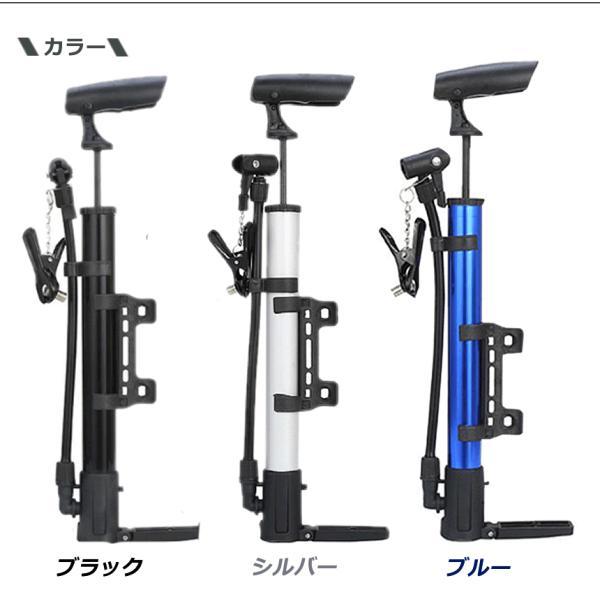 ニ空気入れ 自転車 バイク 浮き輪 などに最適な 自転車 空気入れ コンパクト 携帯用  JC314|nexts|05