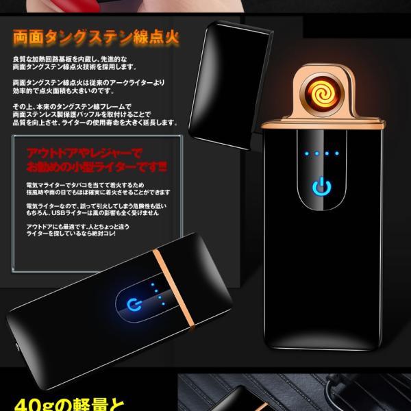 スモーカーフェイス ブルー 電熱 電子 ターボライター USB充電式 煙草 タバコ 喫煙 グッズ SUMORKFC-BL|nexts|03