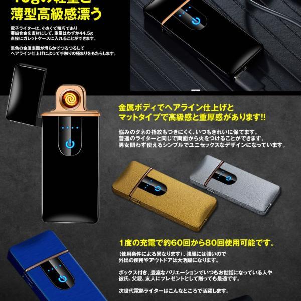 スモーカーフェイス ブルー 電熱 電子 ターボライター USB充電式 煙草 タバコ 喫煙 グッズ SUMORKFC-BL|nexts|04