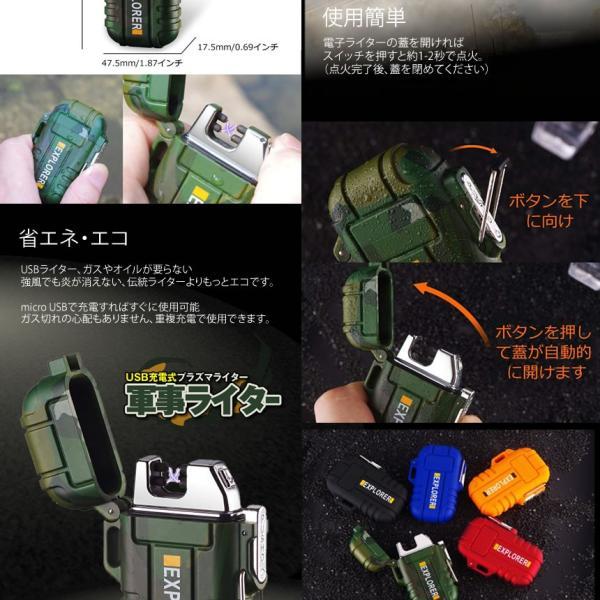 ライター 迷彩 防水 電子 USB 充電式 ガス 無炎 防風 電気 アーク プラズマ GUNLITER-ME|nexts|04