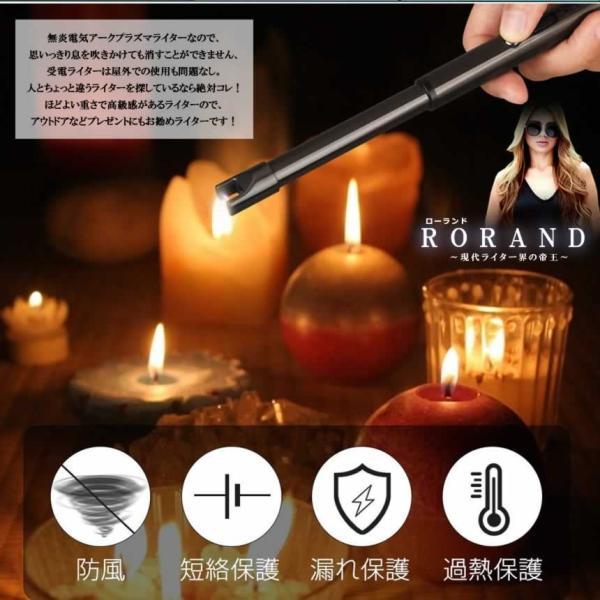 ローランド ライター ブラック 電子ライター 点火用ライター プラズマ USB充電式 電気 防風 おしゃれ 軽量 薄型 アウトドア RORAND|nexts|03