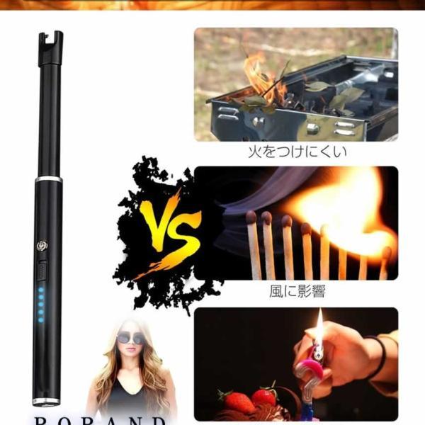 ローランド ライター ブラック 電子ライター 点火用ライター プラズマ USB充電式 電気 防風 おしゃれ 軽量 薄型 アウトドア RORAND|nexts|04