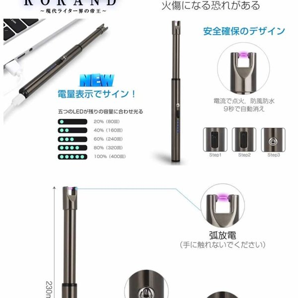 ローランド ライター ブラック 電子ライター 点火用ライター プラズマ USB充電式 電気 防風 おしゃれ 軽量 薄型 アウトドア RORAND|nexts|05
