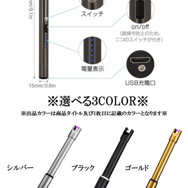 ローランド ライター ブラック 電子ライター 点火用ライター プラズマ USB充電式 電気 防風 おしゃれ 軽量 薄型 アウトドア RORAND|nexts|06