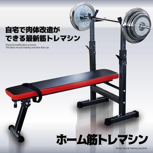 プレスベンチ バーベル ダンベル 筋トレ トレーニング 肉体改造 ダイエット 運動 自宅 器具 筋肉 二の腕 腹筋 KINBEN の【5個セット】