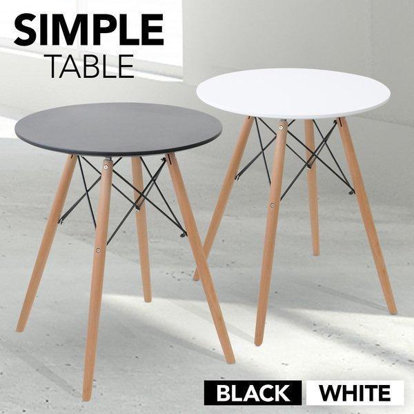 カフェテーブル丸サイドテーブル円形ダイニングテーブル丸型テーブル木脚おしゃれジェネリック家具リビングテーブル白ミニテーブル木製