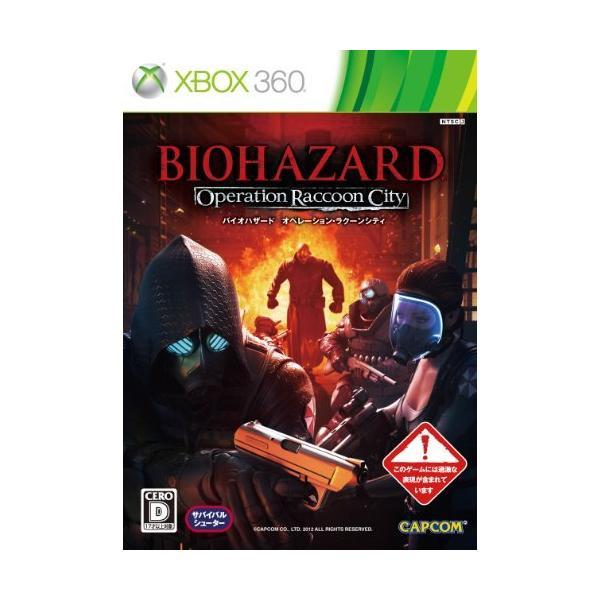 バイオハザードオペレーション・ラクーンシティ-Xbox360