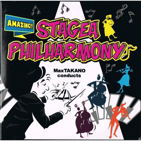 Amazing!! STAGEA PHILHARMONY / MaxTAKANO CD 2枚組 nfj
