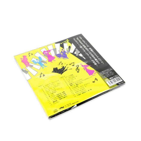 Amazing!! STAGEA PHILHARMONY / MaxTAKANO CD 2枚組 nfj 04