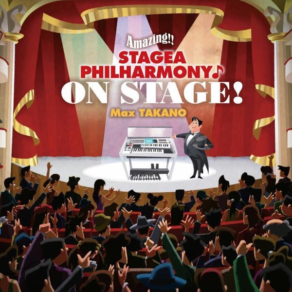 Amazing!! STAGEA PHILHARMONY ON STAGE! / MaxTAKANO