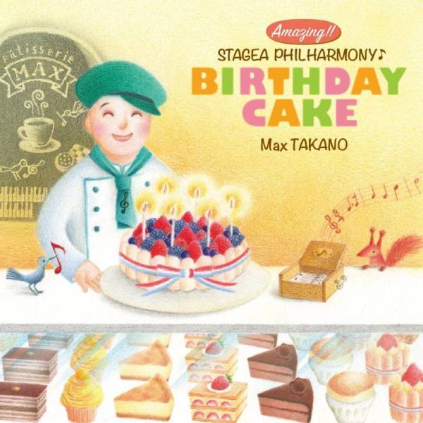 Amazing!! STAGEA PHILHARMONY BIRTHDAY CAKE / MaxTAKANO