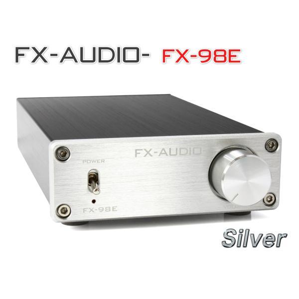 FX-AUDIO- FX-98E 『シルバー』 TDA7498EデジタルアンプIC搭載 160Wハイパワーデジタルアンプ|nfj