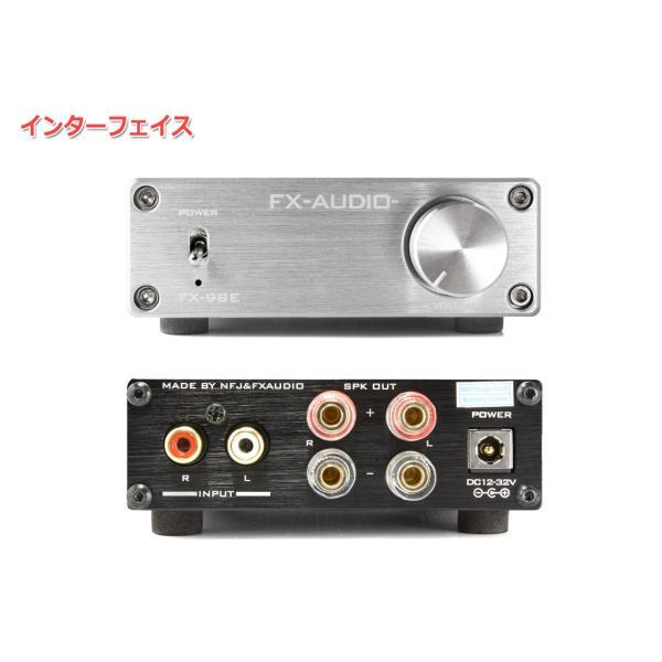 FX-AUDIO- FX-98E 『シルバー』 TDA7498EデジタルアンプIC搭載 160Wハイパワーデジタルアンプ|nfj|02