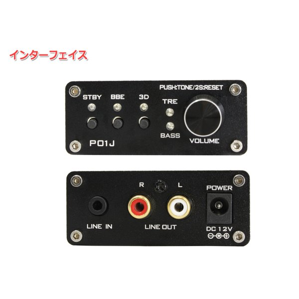 NFJオリジナル DSP搭載デジタルコントロールラインアンプ P01J|nfj|02