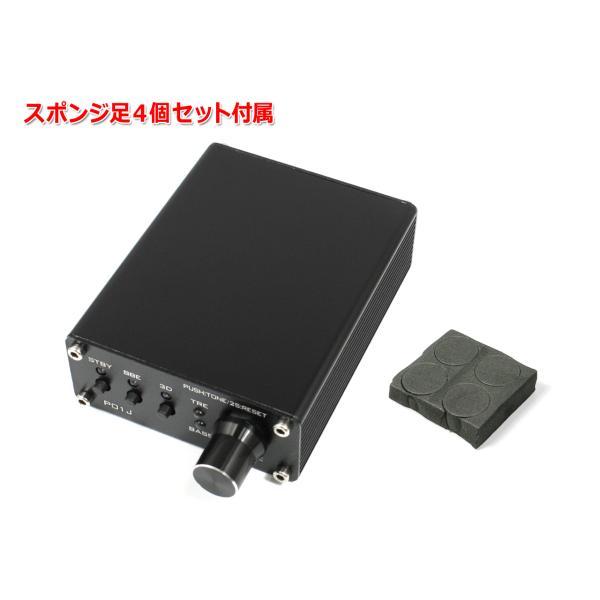 NFJオリジナル DSP搭載デジタルコントロールラインアンプ P01J|nfj|03
